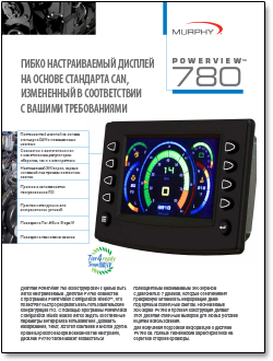 powerview PV780 literature